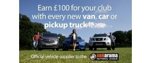 Great deals on vans, cars and pickup trucks from Vanarama