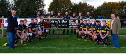 Mulberrys Bar