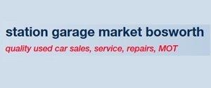 Station Garage Market Bosworth