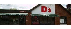 D's Diner