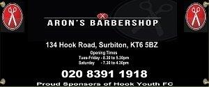 Arons Barber Shop