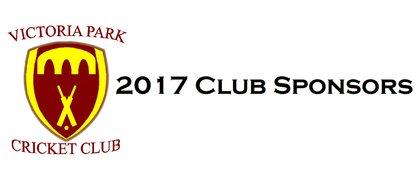 2017 Club Sponsors