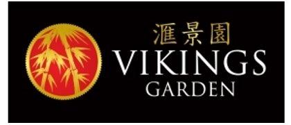 Vikings Garden