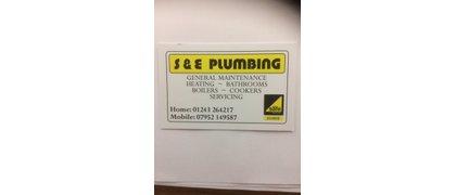 S & E Plumbing
