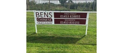 Ben's Chinese Takeaway