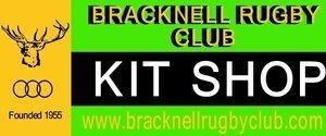 BRFC Kit Shop