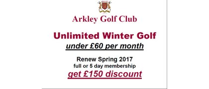 Arkley Golf Club