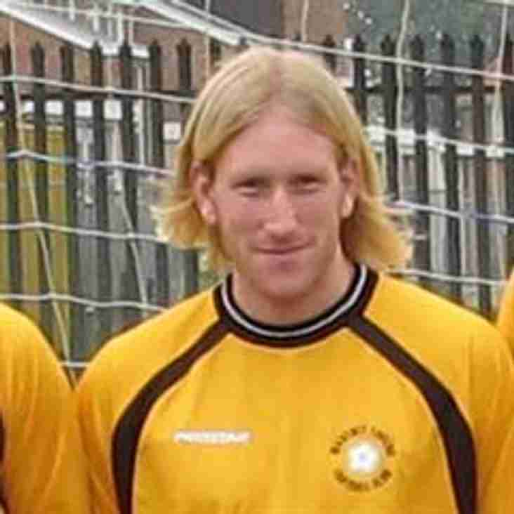 Shaun Howes