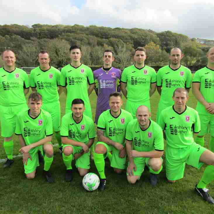 New Away Kit kindly Sponsored by Ashley Hughes Cyf
