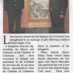 Saltash Observer Article November 2016.