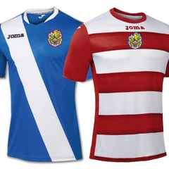 Replica kit now available to pre-order