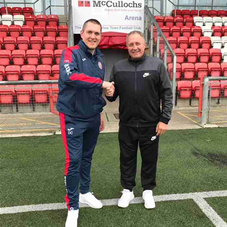 Holloway joins Coaching Team