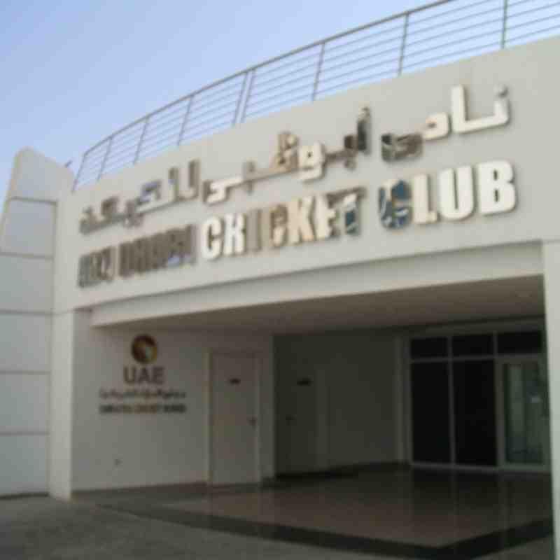Abu Dhabi Blog photos 3