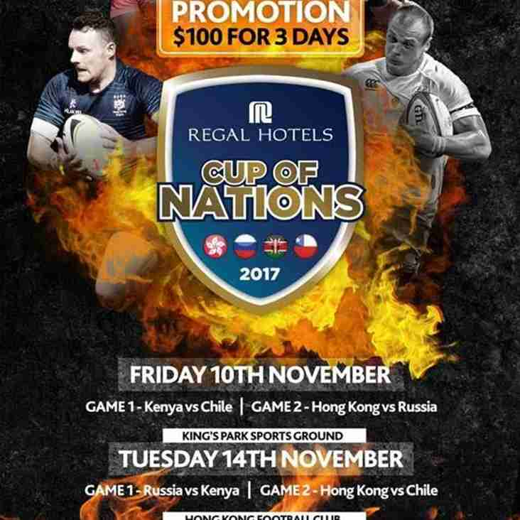 Regal Hotels Cup of Nations 2017