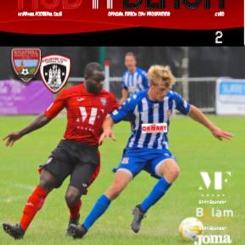 Online Match Programme - Guildford City