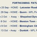 Forthcoming fixtures update