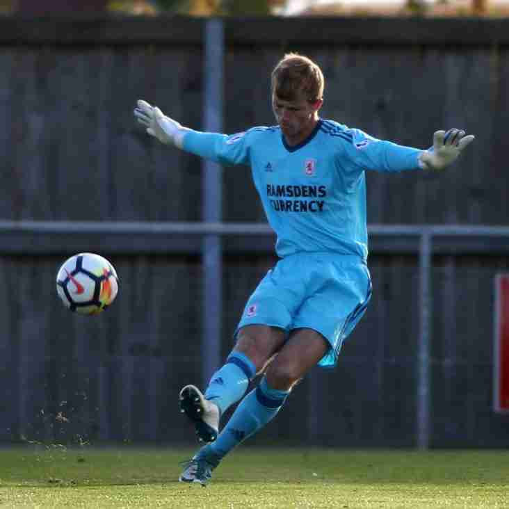 Quakers Bring In Middlesbrough Keeper On Loan