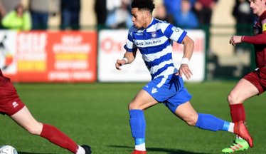 Dons Recall Striker From Oxford City Loan Spell