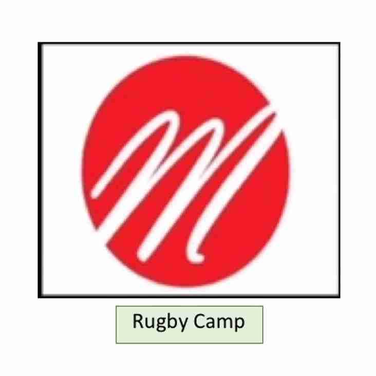 MSC Summer Camps 2018