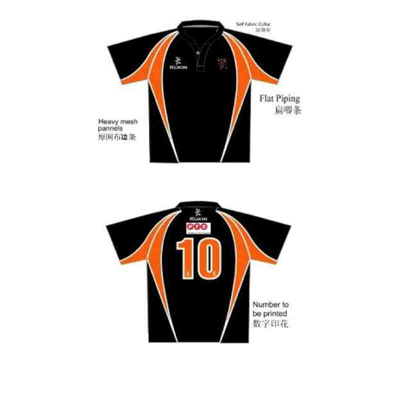 Kukri Replica Match Shirt