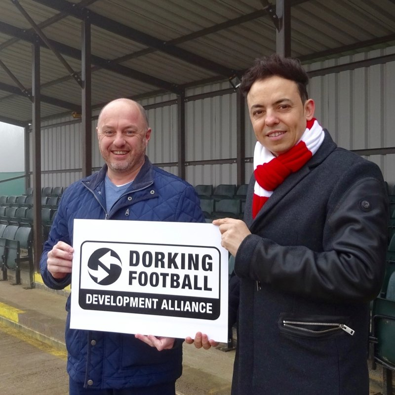 New Look for Football in Dorking