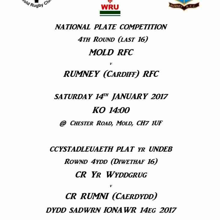 1st XV v Rumney 14th January, 2017