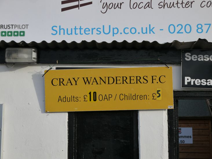 The only mention of Wanderers anywhere outside the stadium