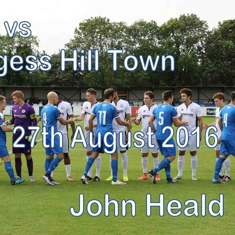 LFC vs Burgess Hill Town  27th August 2016   John Heald