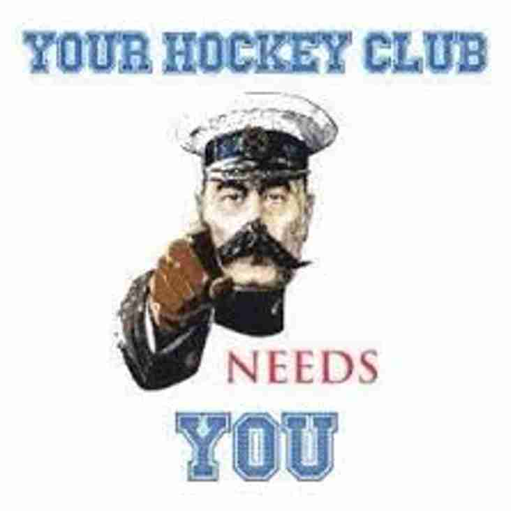 Your hockey club needs you