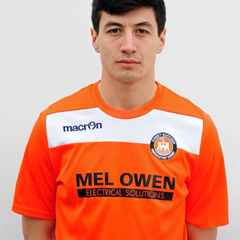 Josh Dures Commits to the Tangerines