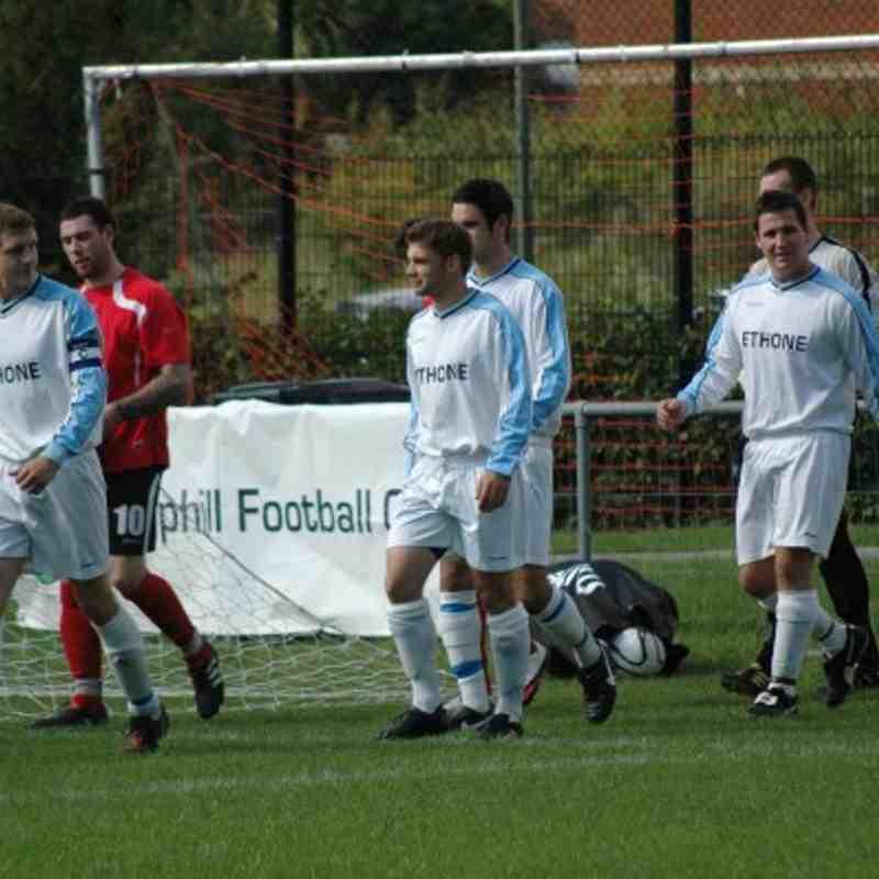 Knaphill V Westfield August 2010