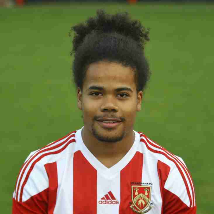 Stourbridge progress in the FA Youth Cup