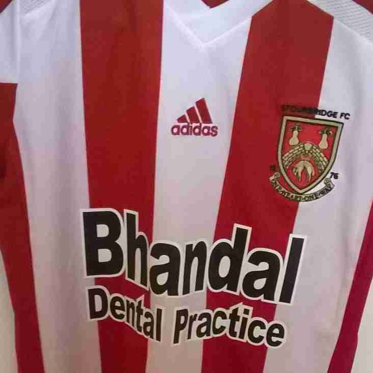 Junior size home replica shirts - Don't miss out!
