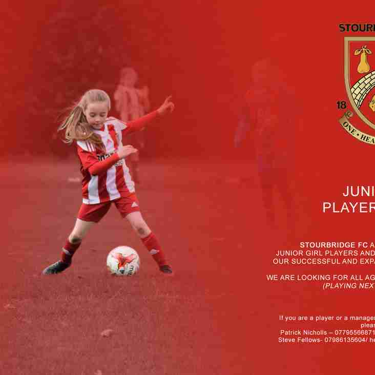 Expansion of Girls football planned for 2018/19