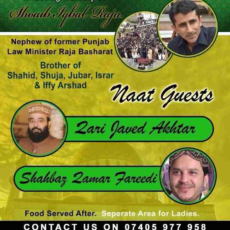 Shoiab Raja Iqbal Memorial - 31st January 2016