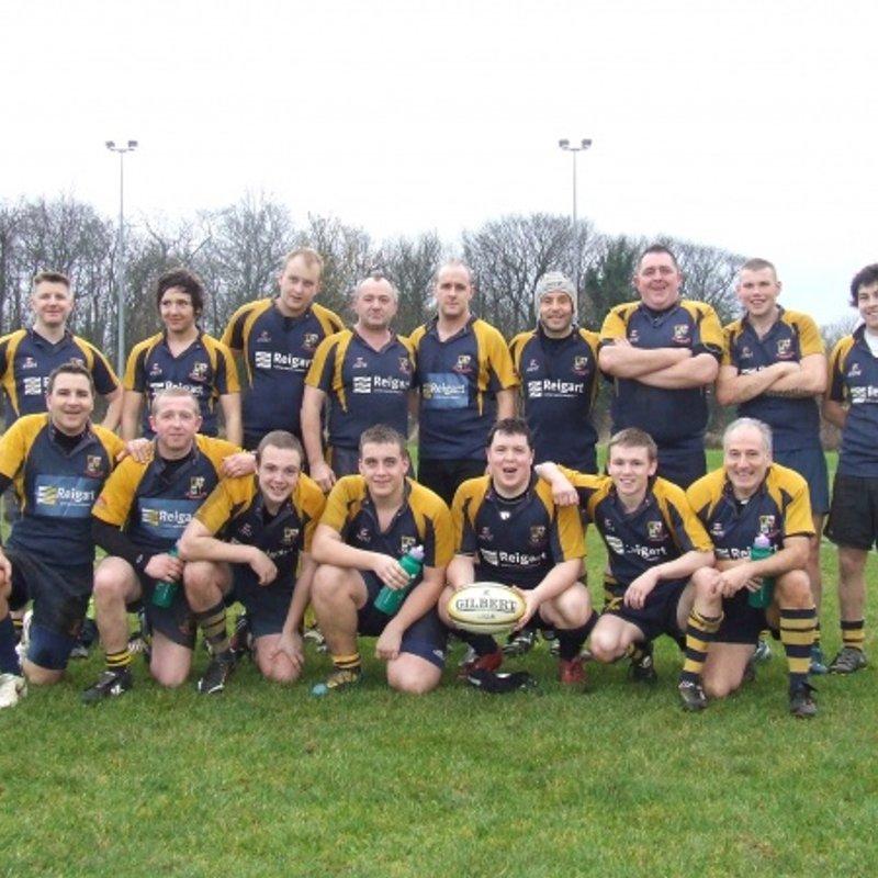 2nd XV lose to East Kilbride 2XV 66 - 7