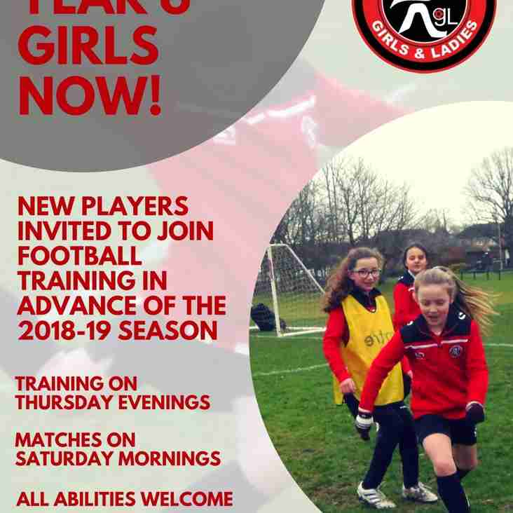 U11 Girls - Players Needed