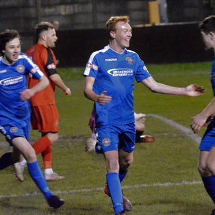 United Stunned By Clitheroe