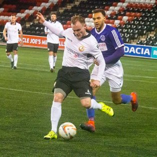 REPORT: Widnes 0-1 City of Liverpool