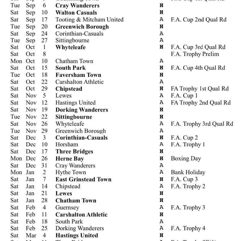 2016/17 Fixtures ANNOUNCED