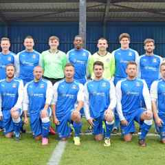 Pre-Season News: Eccleshill United vs Bradford Park Avenue