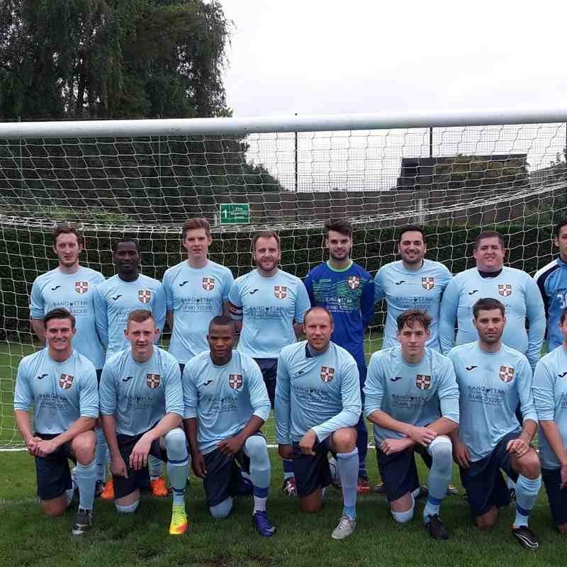 New kit 2016/17 - Reserves