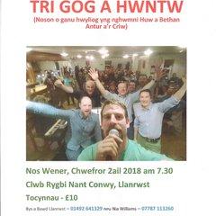 Gig - Tri Gog a Hwntw - 02.02.2018