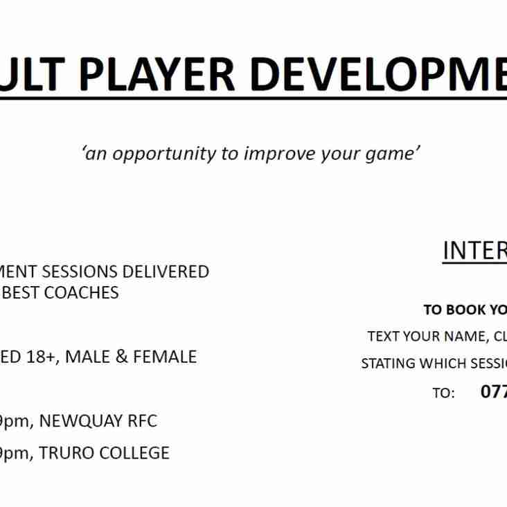 Saints, Sinners and Angels! An opportunity for  to improve your game!