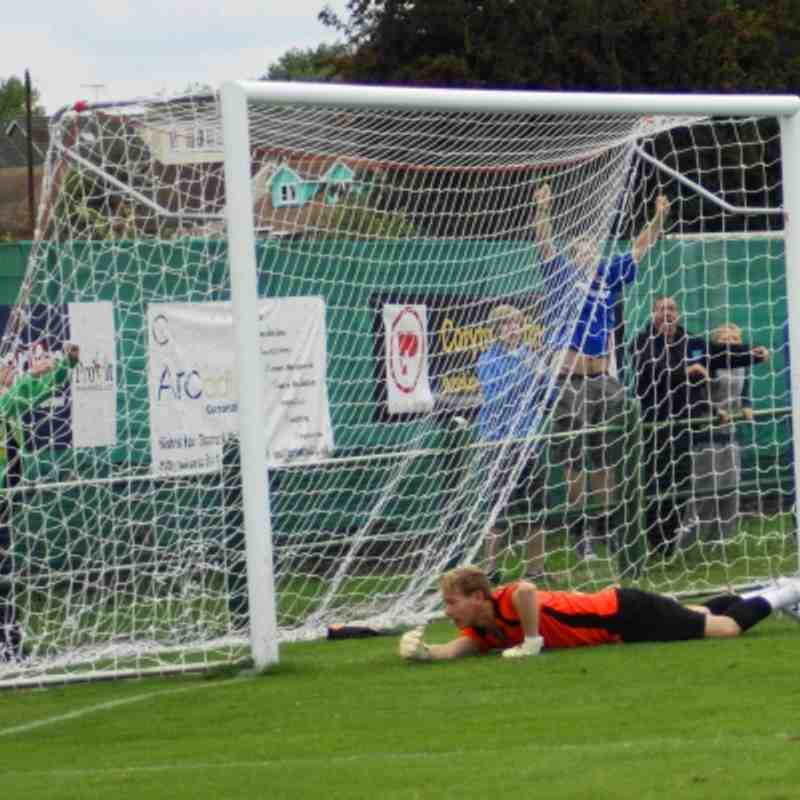 Home to Great Wakering Rovers 29/08/11