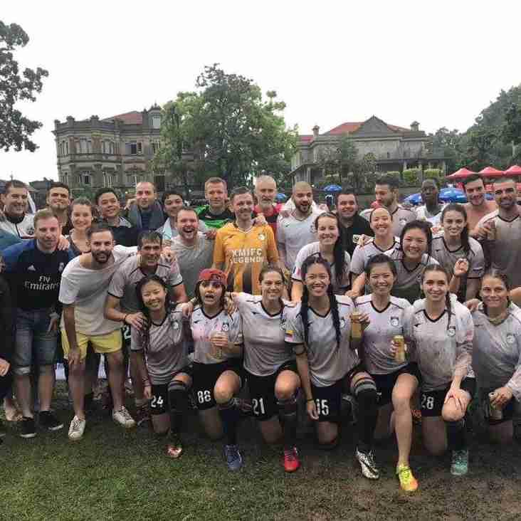 GULANGYU CUP 2017