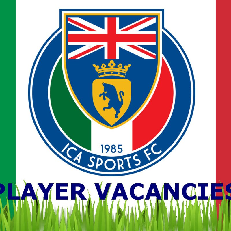 YOUTH TEAM VACANCIES: Updated 17/9/2017