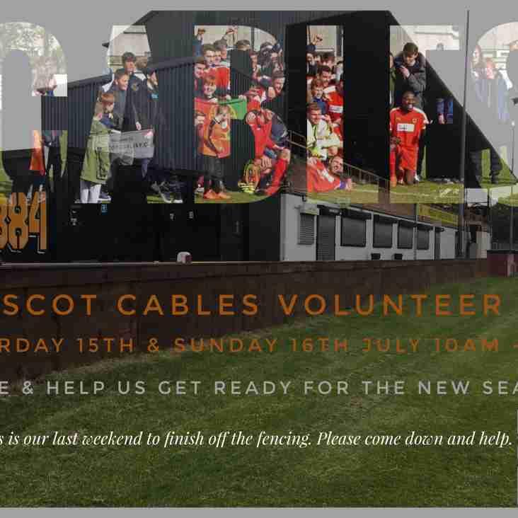 Volunteers needed this weekend!!!