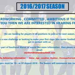 We want ambitious players to join us next season!