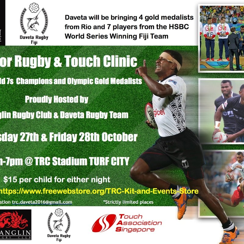 Daveta Rugby Team  - Junior & Touch Training Clinic